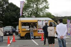 9/27 21世紀の森公園にキッチンカー集結イベント「ノマドナキッチン」