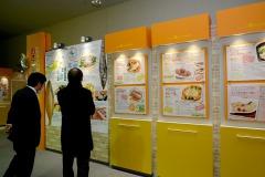 2/8 いわき・ら・ら・ミュウに「おさかな料理ミュージアム」オープン