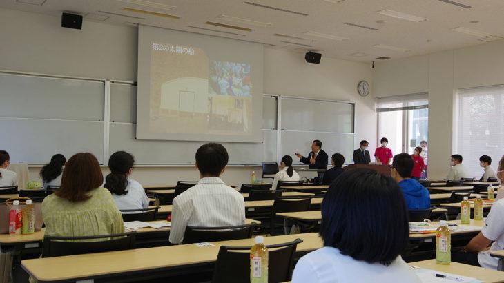 東日本国際大・いわき短大 オープンキャンパス開催