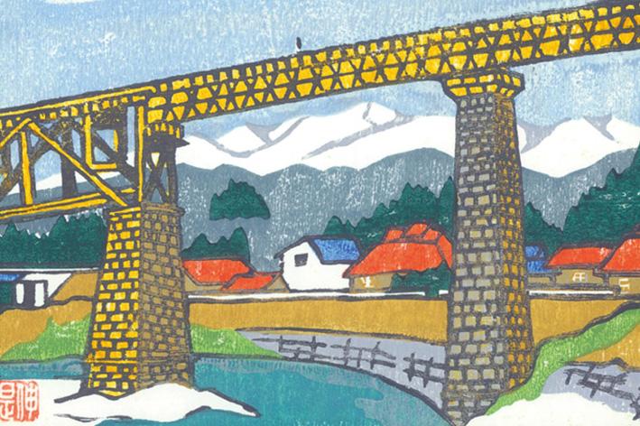 山都の風景(一の戸橋梁)=1997年